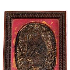 Antigüedades: MEDALLÓN DE DIOS PADRE SIGLO XIII O XIV. Lote 194250541