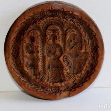 Antigüedades: MOLDE DE ARCILLA SIGLO XVIII. Lote 194252566