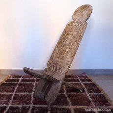 Antigüedades: SILLA AFRICANA DE MADERA TALLADA. DESMONTABLE. C. 1950. SENEGAL. Lote 194279430