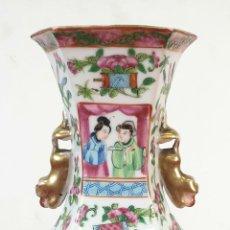 Antigüedades: JARRÓN DE PORCELANA CHINA ESMALTADA. FAMILIA ROSA. CANTÓN. SIGLO XVIII-XIX. . Lote 194283910