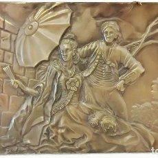 Antigüedades: PLACA BAJORELIEVE BRONCE TEMA GOYESCO . Lote 194289091