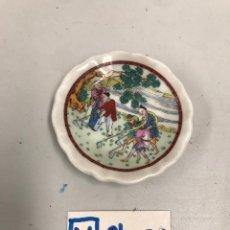 Antigüedades: PLATITO DE PORCELANA CHINA PINTADO A MANO. Lote 194318138