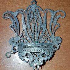 Antigüedades: ANTIGUO GRAN CENTRO ROSARIO PLATA FILIGRANA CORDOBESA. Lote 194326560