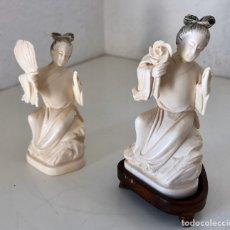 Antigüedades: 2 FIGURAS CHINAS GEISHAS. Lote 194328944
