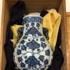 Antigüedades: 明宣德 СHINA PORCELAIN. XUANDE. ELEPHANT HEAD VASE. VINTAGE VASE. PRIVATE COLLECTOR FROM JAPAN.. Lote 194405350