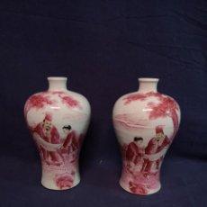Antigüedades: PAREJA JARRONES CHINOS. Lote 194491120