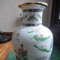 Antigüedades: JARRON CHINO. Lote 194491765
