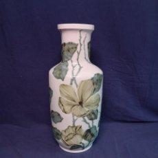 Antigüedades: JARRON FLORAL LLADRO. Lote 194492770