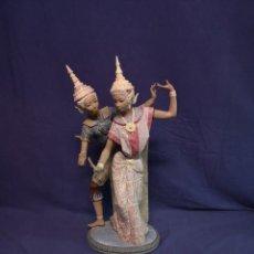Antigüedades: PAREJA DE BAILARINES THAILANDESES.LLADRO. Lote 194494343