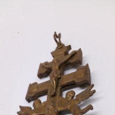 Antigüedades: CRUZ DE CARAVACA DE BRONCE ANTIGUO SIGLO XIX. Lote 194496297