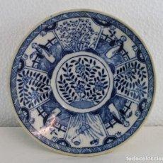 Antigüedades: PLATO CHINO EN PORCELANA ESMALTADA A MANO DE PRINCIPIOS DEL SIGLO XX. Lote 194498187