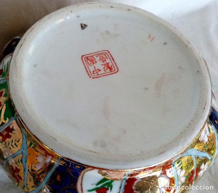 Antigüedades: ANTIGUA BOMBONERA S XIX, CERÁMICA CHINA CON SELLO DINASTIA QIANLONG - Foto 8 - 194499977
