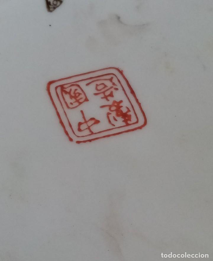 Antigüedades: ANTIGUA BOMBONERA S XIX, CERÁMICA CHINA CON SELLO DINASTIA QIANLONG - Foto 9 - 194499977