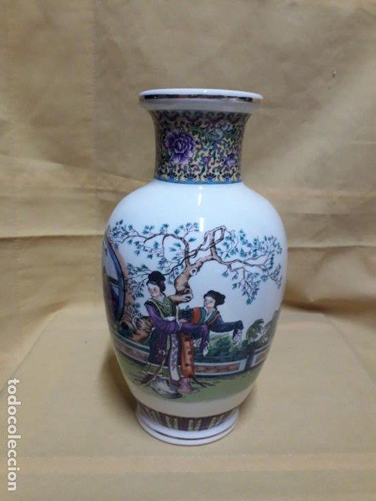 JARRÓN CON MOTIVOS JAPONESES (Antigüedades - Porcelana y Cerámica - Japón)