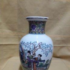Antigüedades: JARRÓN CON MOTIVOS JAPONESES. Lote 194515072