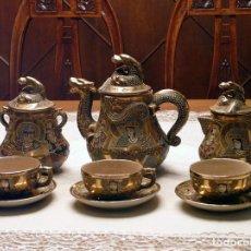 Antigüedades: JUEGO DE TÉ JAPONÉS. Lote 194515663