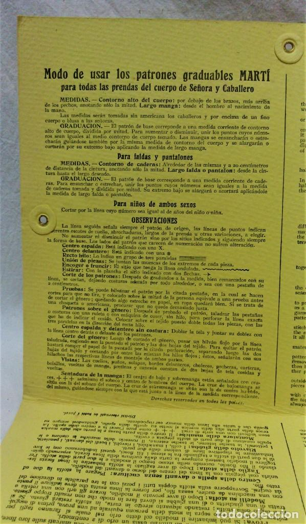 Antigüedades: PATRONES GRADUABLES MARTÍ.PIJAMAS,CHAQUETA Y PANTALÓN.INSTRUCCIONES,2 CARPETAS Y 2 PATRONES - Foto 7 - 194594951