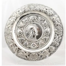 Antigüedades: PLATO CONMEMORATIVO EN PLATA, SEVILLA, J. MORALES, CIRCA 1900.. Lote 194597573