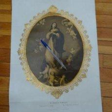 Antigüedades: LAMINA GRANDE ART NOUVEAU VIRGEN INMACULADA CONCEPCIÓN. Lote 194609040