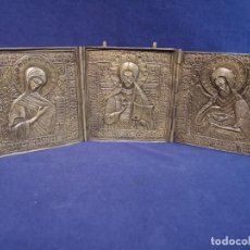 Antigüedades: ICONO RUSO DE BRONCE (TRIPTICO) ANTIGUO. Lote 194610205