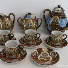 Antigüedades: JUEGO DE CAFÉ DE 4 SERVICIOS EN PORCELANA PINTADA A MANO - SATSUMA JAPÓN - PRINCIPIOS SIGLO XX. Lote 194611042