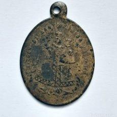 Antigüedades: ANTIGUA MEDALLA S.XIX / VIRGEN DE SAN SALVADOR DE FELANITX / MALLORCA / 3CM X 2CM. Lote 194613255