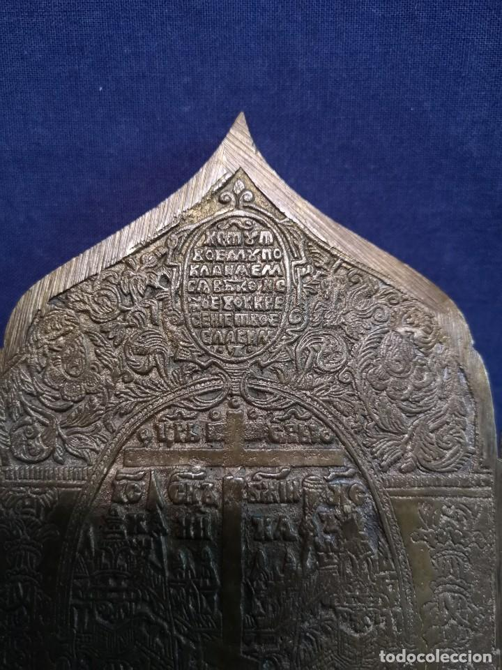 Antigüedades: ICONO VIAJE DE CUATRO HOJAS RUSO ANTIGUO - Foto 9 - 194613873