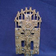 Antigüedades: CRUZ ORTODOXA RUSA DE BRONCE . Lote 194614521