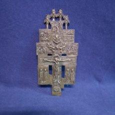 Antigüedades: CRUZ ORTODOXA RUSA DE BRONCE . Lote 194614788