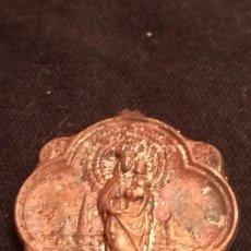 Antigüedades: ANTIGUA MEDALLA DE NTRA. SRA. DEL PILAR (129). Lote 194617945