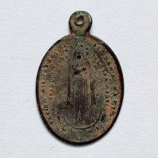 Antigüedades: ANTIGUA MEDALLA 1954 / FELICITACION A MARÍA POR LA DEFINICION DOGMATICA / 2CM X 1,4CM. Lote 194619141