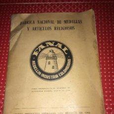 Antigüedades: FABRICA NACIONAL DE MEDALLAS Y ARTICULOS RELIGIOSOS - CATÁLOGO AÑOS 50. Lote 194632260