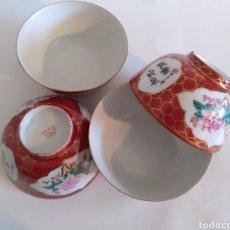 Antigüedades: 4 CUENCOS PORCELANA CHINA. Lote 194666215