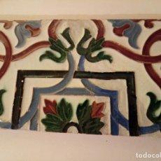 Antigüedades: AZULEJO RAMOS REJANO . Lote 194738155