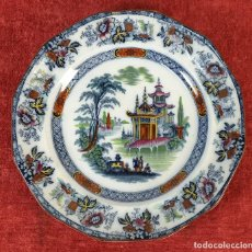 Antigüedades: PLATO EN PORCELANA DECORADA A MANO. WILLIAM BROWNFIELD. MADRAS. INGLATERRA.SIGLO XX.. Lote 194750930