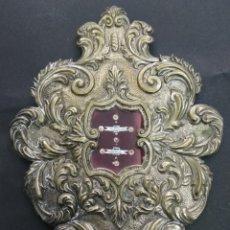 Antigüedades: ANTIGUO GRAN RELICARIO JESÚS DEL GRAN PODER VIRGEN MACARENA BRONCE LAMINADO S.XIX 33 CM CUSTODIA. Lote 194776566