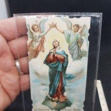 Antigüedades: PRECIOSA ESTAMPA RELIGIOSA DE LA ASUNCIÓN DE NUESTRA SEÑORA LA VIRGEN MARÍA. Lote 194876186