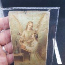 Antigüedades: ESTAMPA RELIGIOSA EN TELA MUY ANTIGUA CURIOSA PARÍS. Lote 194876355