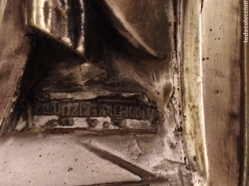 Antigüedades: Cuadro de la Sagrada Cena en relieve. - Foto 3 - 194882477