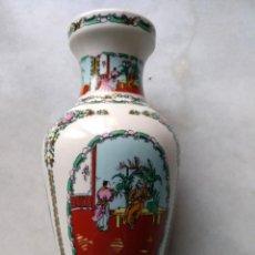 Antigüedades: JARRÓN PORCELANA CHINA. Lote 194891451