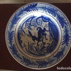 Antigüedades: LOTE DE CERÁMICA. Lote 194892563