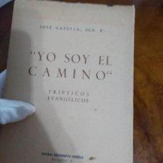 Antigüedades: YO SOY EL CAMINO. TRÍPTICOS EVANGÉLICOS. Lote 194907821