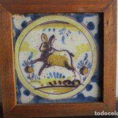 Antigüedades: AZULEJO TRIANA SIGLO XVIII. Lote 194915750