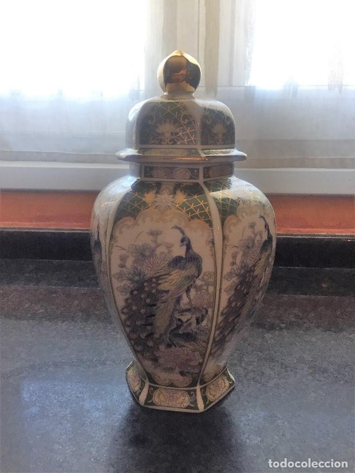 JARRON FINO JAPONES (Antigüedades - Porcelana y Cerámica - Japón)