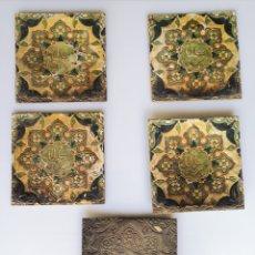 Antigüedades: AZULEJOS CARTÓN PIEDRA MODERNISTAS LABOR VERITAS CHARITAS NÚMERO 2. Lote 194930941