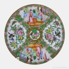 Antigüedades: PLATO ANTIGUO DE PORCELANA CHINA DE LA DINASTÍA QING. Lote 194965322