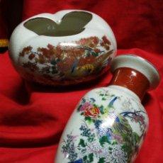 Antigüedades: CONJUNTO PIEZAS DECORATIVAS PORCELANA JAPONESA, 16-14CM.. Lote 194965337
