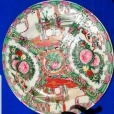 Antigüedades: PLATO DECORATIVO DE PORCELANA CHINA DE FAMILIA, SELLADA. Lote 195000337