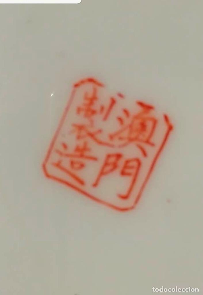 Antigüedades: Plato decorativo de porcelana china de familia, sellada - Foto 4 - 195000337