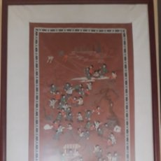 Antigüedades: PRECIOSO CUADRO TAPIZ ANTIGUO DE SEDA BORDADA JAPON ? CHINA?. Lote 195005126